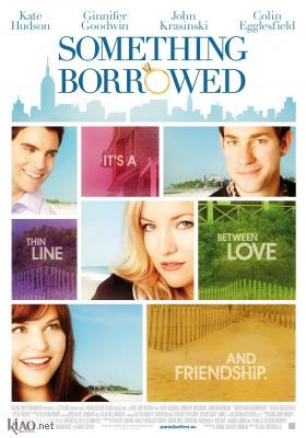 Poster_nl Something Borrowed
