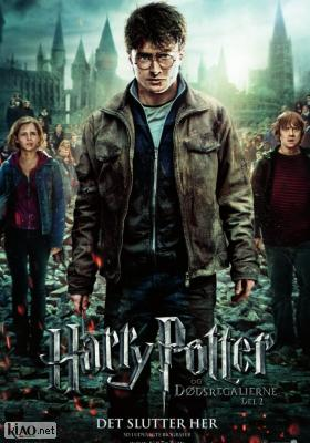 Poster_dk Harry Potter and the Deathly Hallows: Part 2