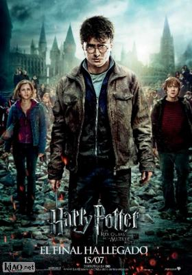 Poster_es Harry Potter and the Deathly Hallows: Part 2