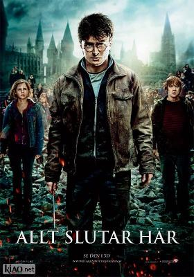 Poster_se Harry Potter and the Deathly Hallows: Part 2