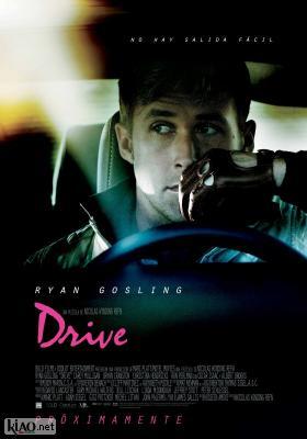 Poster_es Drive