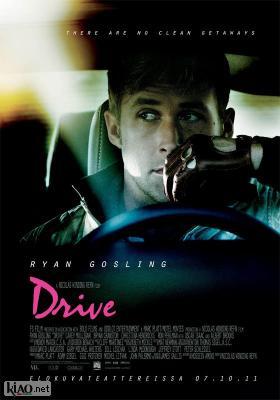 Poster_se Drive