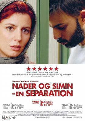Poster_dk Jodaeiye Nader az Simin