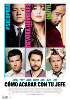 Poster_es Horrible Bosses