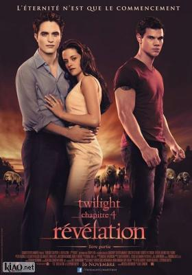 Poster_fr The Twilight Saga: Breaking Dawn - Part 1