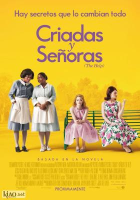 Poster_es The Help