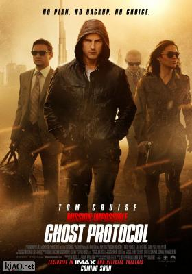 Poster_uk Mission: Impossible - Ghost Protocol