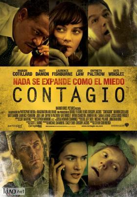 Poster_es Contagion