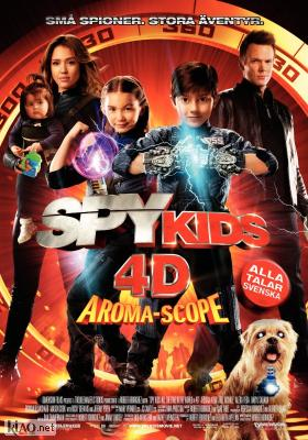 Poster_se Spy Kids: All the Time in the World in 4D