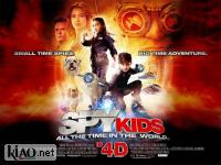 Suppl Spy Kids: All the Time in the World in 4D