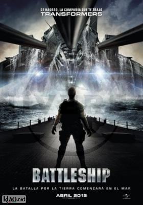 Poster_es Battleship
