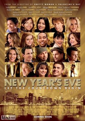 Poster_uk New Year's Eve