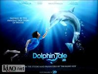 Suppl Dolphin Tale