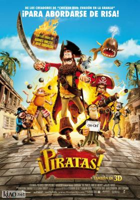 Poster_es The Pirates! Band of Misfits