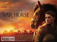 Suppl War Horse