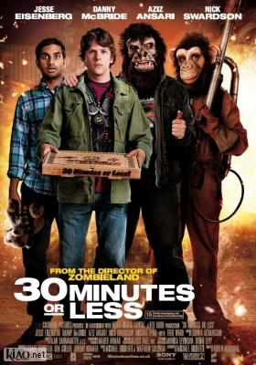 Poster_uk 30 Minutes or Less