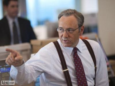 Extract Margin Call