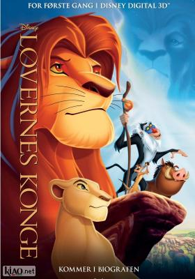 Poster_dk The Lion King