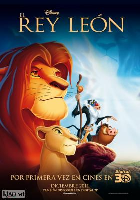 Poster_es The Lion King