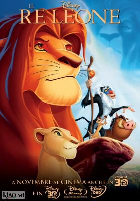 Poster_it The Lion King