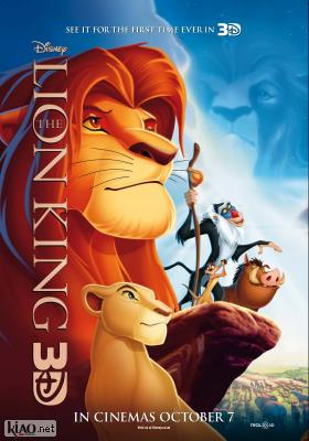 Poster_uk The Lion King