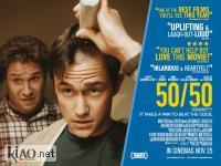Suppl 50/50