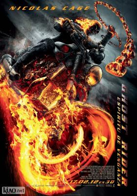 Poster_es Ghost Rider: Spirit of Vengeance