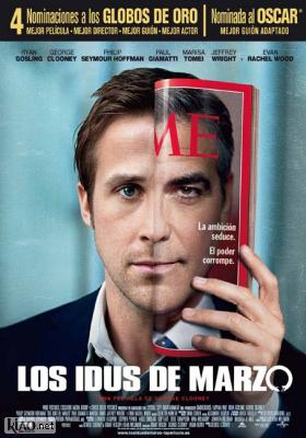 Poster_es The Ides of March