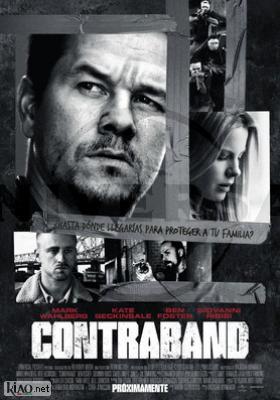 Poster_es Contraband
