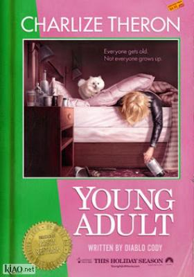 Poster_dk Young Adult