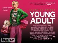 Suppl Young Adult