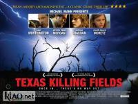 Suppl Texas Killing Fields