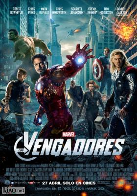 Poster_es The Avengers