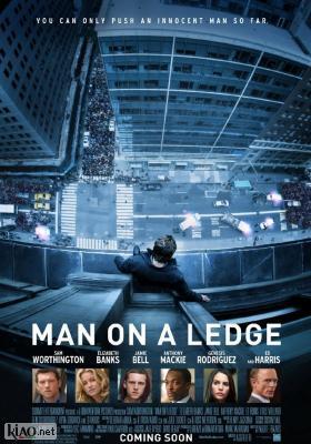 Poster_de Man on a Ledge