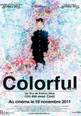 Poster_fr Colorful