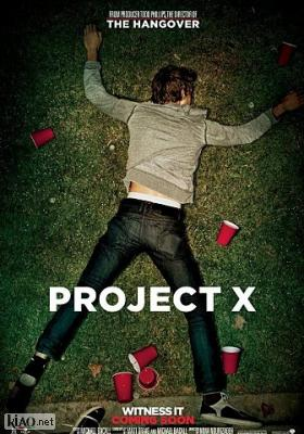 Poster_fr Project X