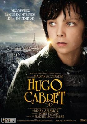 Poster_fr The invention of Hugo Cabret