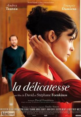 Poster_fr La délicatesse