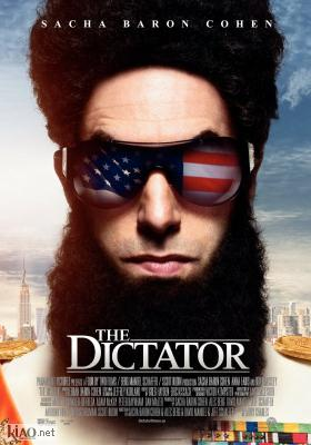 Poster_se The Dictator