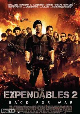 Poster_dk The Expendables 2