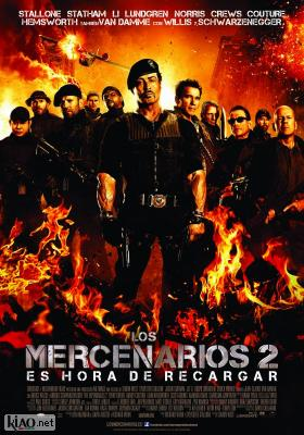 Poster_es The Expendables 2
