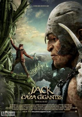 Poster_es Jack the Giant Slayer