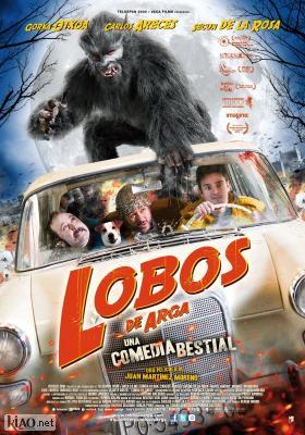 Poster_es Lobos de Arga