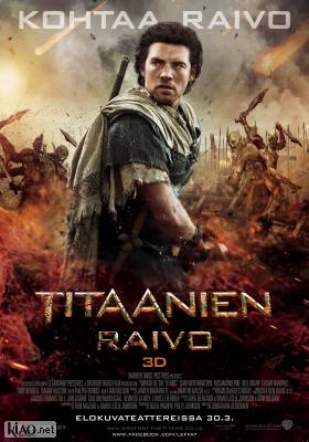 Poster_fi Wrath of the Titans