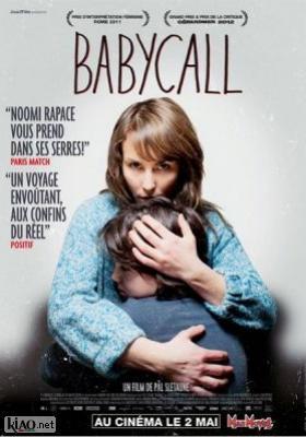 Poster_fr Babycall