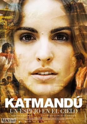 Poster_es Katmandú, un espejo en el cielo