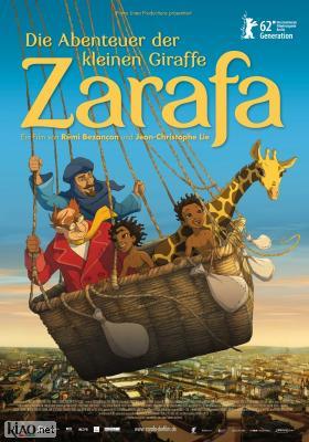 Poster_de Zarafa