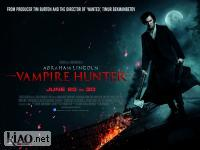 Suppl Abraham Lincoln: Vampire Hunter