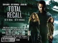Suppl Total Recall
