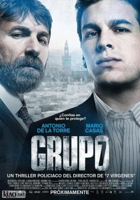 Poster_es Grupo 7